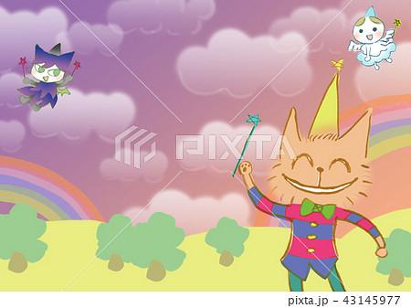 ファンシー イラスト 魔法 魔法使い ねこ 天使 悪魔 虹 かわいい 絵本