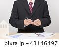 営業マン ビジネスマン 白バックの写真 43146497
