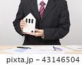 営業マン マイホーム ビジネスマンの写真 43146504