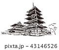 奈良県生駒郡/法隆寺 43146526
