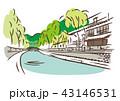 兵庫県豊岡市/城崎温泉 43146531