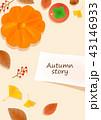 背景 秋 葉のイラスト 43146933