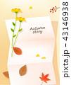 秋 紅葉 葉のイラスト 43146938