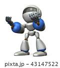 43147522