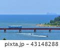 由良川橋梁を渡る列車 43148288