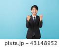 ビジネス 男性 笑顔の写真 43148952