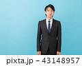 ビジネス 男性 笑顔の写真 43148957