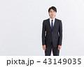 ビジネス 男性 笑顔の写真 43149035