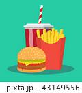 食 料理 食べ物のイラスト 43149556