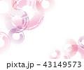 波紋 背景 丸のイラスト 43149573