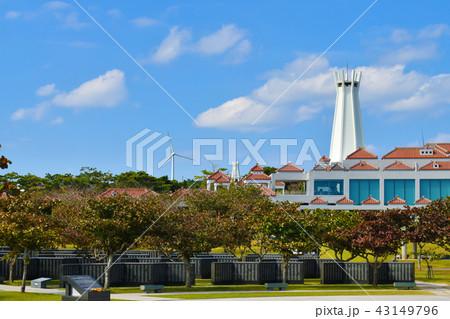 沖縄平和祈念公園 43149796