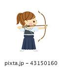 弓道をする女性 43150160