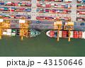 船 容器 入れ物の写真 43150646