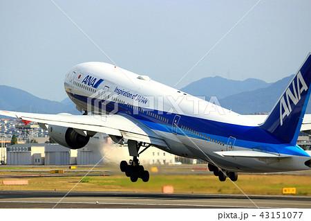 大阪国際空港 飛行機 離陸 43151077