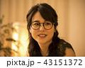 人物 女性 眼鏡の写真 43151372