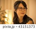 人物 女性 眼鏡の写真 43151373