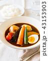 スープカレー 食べ物 カレーの写真 43153903