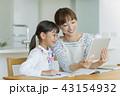 親子 タブレットPC 43154932