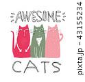 ねこ ネコ 猫のイラスト 43155234