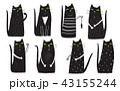 ねこ ネコ 猫のイラスト 43155244