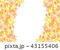 テキスタイル  水彩風 紅葉 43155406