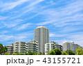 爽やかな秋晴れの青空とマンション街 43155721