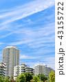 爽やかな秋晴れの青空とマンション街 43155722