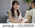ビジネスウーマン 人物 女性の写真 43156609