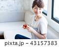 若い女性(紅茶) 43157383