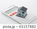 住宅 マイホーム ミニチュアの写真 43157882