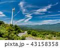 風車とS字道 43158358