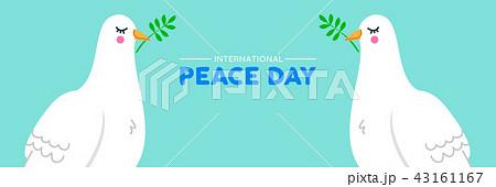 International Peace social banner of dove couple 43161167