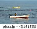 昆布漁 43161568