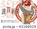 2019年賀状「タトゥーガール」謹賀新年 日本語添え書き付き 43166029