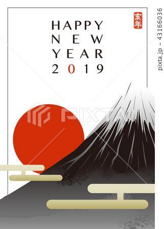 2019年賀状「富士と初日の出」ハッピーニューイヤー 書き文字スペース空き