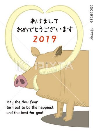 2019年賀状「ハートバビルサ」あけおめ 英語添え書き付き