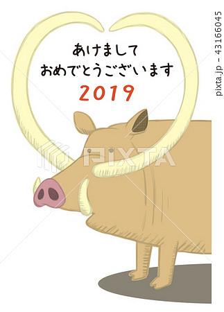 2019年賀状「ハートバビルサ」あけおめ 書き文字スペース空き