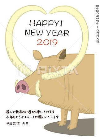 2019年賀状「ハートバビルサ」ハッピーニューイヤー 日本語添え書き付き