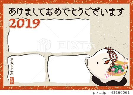 2019年賀状「うりぼうフォトフレーム3枚用」あけおめ 書き文字スペース空き