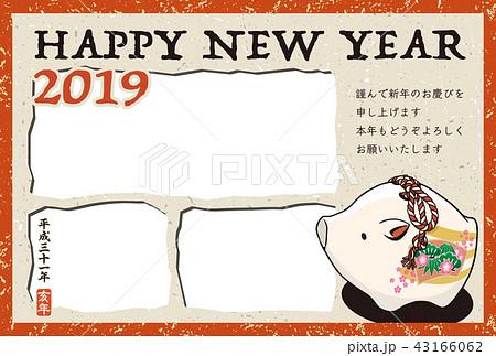 2019年賀状「うりぼうフォトフレーム3枚用」ハッピーニューイヤー 日本語添え書き付き 43166062