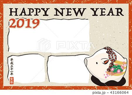 2019年賀状「うりぼうフォトフレーム3枚用」ハッピーニューイヤー 書き文字スペース空き