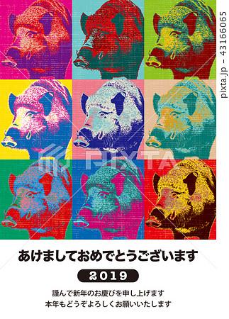 2019年賀状「ポップアート風」あけおめ 日本語添え書き付き