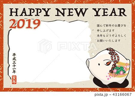 2019年賀状「うりぼうフォトフレーム1枚用」ハッピーニューイヤー 日本語添え書き付き
