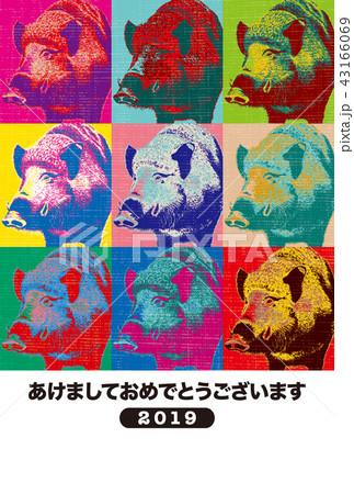 2019年賀状「ポップアート風」あけおめ 書き文字スペース空き