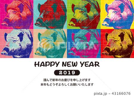 2019年賀状「ポップアート風」ハッピーニューイヤー 日本語添え書き付き