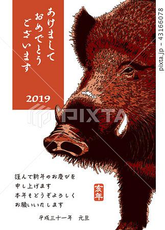2019年賀状「シンプル亥」あけおめ 日本語添え書き付き