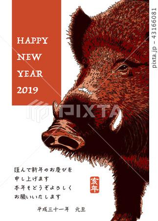 2019年賀状「シンプル亥」ハッピーニューイヤー 日本語添え書き付き 43166081