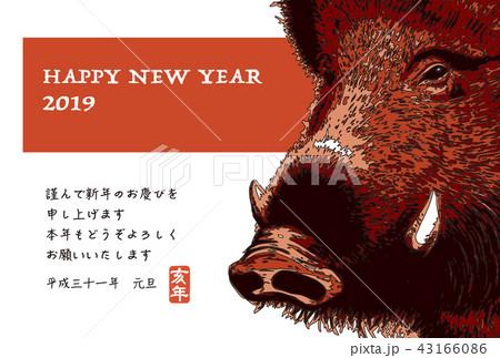 2019年賀状「シンプル亥」ハッピーニューイヤー 日本語添え書き付き