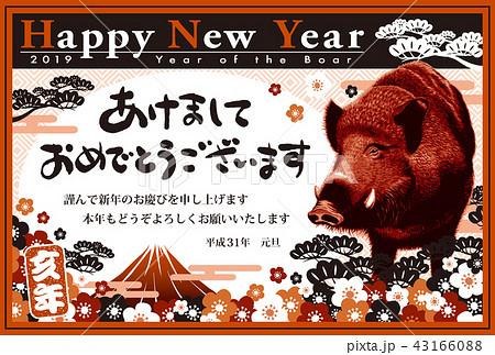 2019年賀状「レッド&ブラック」あけおめ 日本語添え書き付き