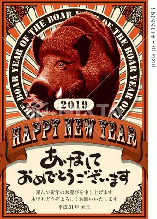 2019年賀状「アートポスター風」あけおめ 日本語添え書き付き 43166093